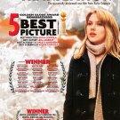 Lost In Translation (S. Johansson) Golden Globe Award Double Sided Original Movie Poster 27x40