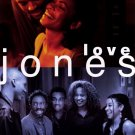 Love Jones Orig Movie Poster Double Sided 27x40