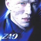 Die Another Day (Zao) Original Movie Poster Single Sided 27 X40
