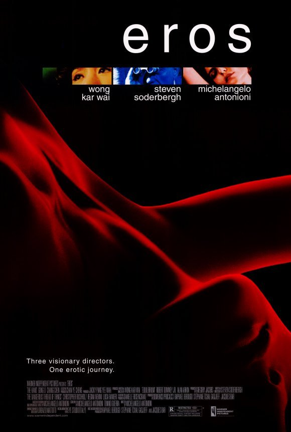 Eros Original Movie Poster Double Sided 27x40