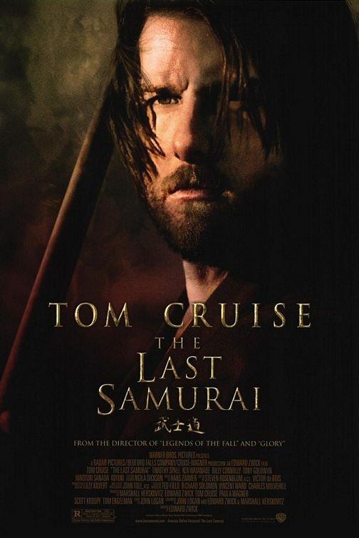 Last Samurai Original Movie Poster 27 X40 Double Sided