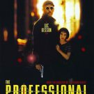 Professional Style E Movie Poster 13x19 inches