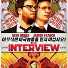 Interview Movie Poster 13x19 inches