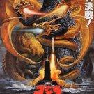 "Godzilla vs King Ghidora (1991) Movie Poster 13""x19"""