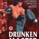 Drunken Master Version D Poster  13x19