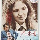 Annie Hall WOODY ALLEN 1977 Movie Poster 13x19 inches