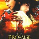 Promise Double Sided Original Movie Poster 27x40 inches