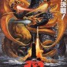 GODZILLA vs KING GHIDORAH (MOTHRA) Movie POSTER 13x19 inches