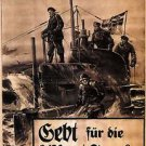 German Military Propaganda Poster Submarine Poster 13x19 inches