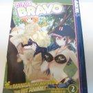 GIRLS BRAVO vol 2 Manga Tokyopop Kaneda FREE SHIPPING