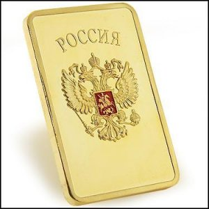 24K Gold Plated Old Union of Soviet Socialist Republics