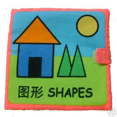 Baby Cloth Book on Shapes