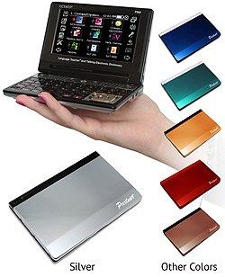 Ectaco: 8K900. 8 Languages. Electronic Dictionary & Translator.