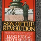 Son of the Revolution by Liang Heng and Judith Shapiro