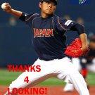 TADASHI SETTSU 2013 TEAM JAPAN WORLD BASEBALL CLASSIC CARD