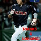 HAYATO SAKAMOTO 2013 TEAM JAPAN WORLD BASEBALL CLASSIC CARD
