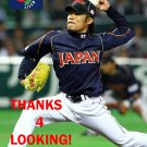 MASAHIKO MORIFUKU 2013 TEAM JAPAN WORLD BASEBALL CLASSIC CARD
