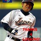 RYOJI AIKAWA 2013 TEAM JAPAN WORLD BASEBALL CLASSIC CARD
