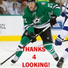 BRETT RITCHIE 2014-15 DALLAS STARS HOCKEY CARD