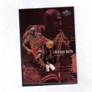 MICHAEL JORDAN 98-99 UPPER DECK CHECKLIST #310