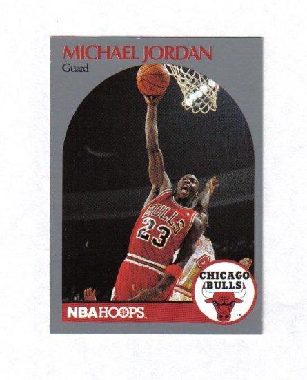 MICHAEL JORDAN 90-91 HOOPS #65