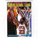 MICHAEL JORDAN 93-94 TOPPS SCORING LEADER #384