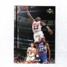 MICHAEL JORDAN 95-96 UPPER DECK SLAM & JAMS #352