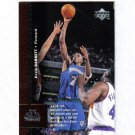 KEVIN GARNETT 96-97 UPPER DECK #251