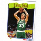 LARRY BIRD 91-92 HOOPS MILESTONE #314