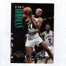 DENNIS RODMAN 94-95 SKYBOX PREMIUM #153