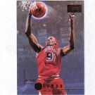 DENNIS RODMAN 96-97 SKYBOX PREMIUM #19