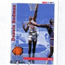 DENNIS RODMAN 92-93 HOOPS ALL STAR #302