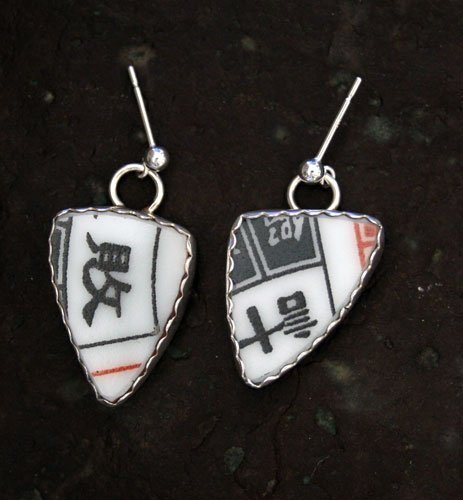 Earrings Style: EP2, Chinese Calendar Plate