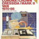 TOYOTA CORONA CROWN CRESSIDA MARK II VAN 1970-86 #7044