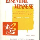 ESSENTIAL JAPANESE INTRODUCTION STANDARD COLLOQUIAL LAN