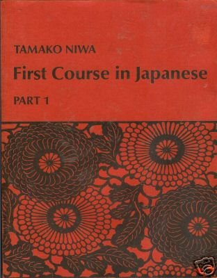 FIRST COURSE IN JAPANESE part 1, Tamako Niwa