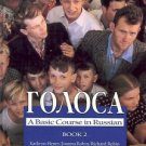A BASIC COURSE IN RUSSIAN BOOK 2 1994