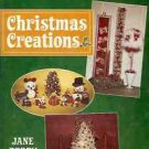 CHRISTMAS CRATIONS 76 DELIGHTFUL EASY TO MAKE DECORATIO