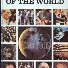 LIVING HISTORY OF THE WORLD 1967 YEAR BOOK