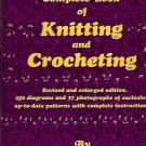 THE COMPLETE BOOK OF KNITTING & CROCHETING BY MARGUERITE MADDOX