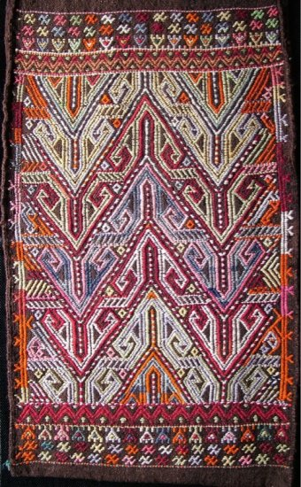 Museum Quality S. Antique Pillow Sivrihisar, Anatolia