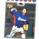 2008 Topps Chrome Kazuo Fukumori Rookie Card Texas Rangers