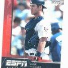 2005 Upper Deck ESPN Joe Mauer Minnesota Twins Baseball Card
