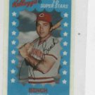 1982 Kelloggs 3D Superstars Johnny Bench Cincinnati Reds