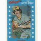 1982 Kelloggs 3 - D Superstars Robin Yount Milwaukee Brewers Oddball