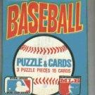 1983 Donruss Unopened Wax Pack