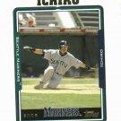 2005 Topps Ichiro Seattle Mariners