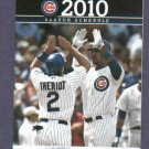2010 Chicago Cubs Pocket Schedule