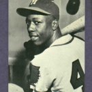 1983 Baseball Card News Hank Aaron Braves Oddball