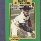 1987 Baseballs All Time Greats Bob Feller Cleveland Indians